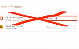 Microsoft Office dumps clip art, promotes Bing